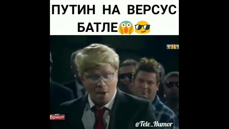 Tele_humorBn8atdUHryW.mp4