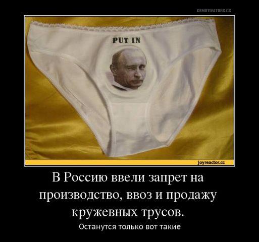 Тимошенко призвала Запад не финансировать кровавый режим Януковича: Все выделенные деньги пойдут на усиление диктатуры - Цензор.НЕТ 5025