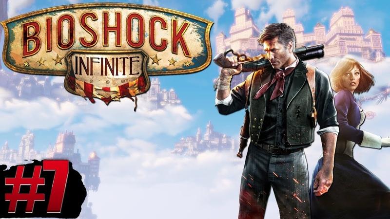 Bioshock Infinite Прохождение на русском ► Серия 7