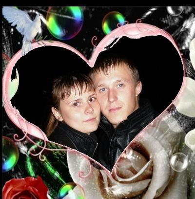 Евгений Сигаев, 25 февраля 1992, Борисов, id155633618