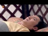 Лань Лин Ван. 2013. Китай. 8 серия