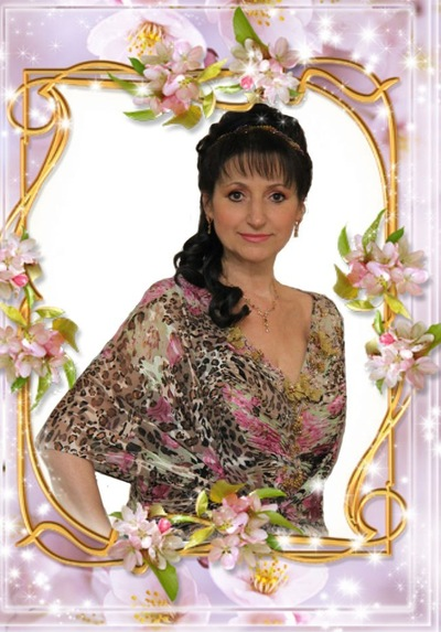 Любовь Николаевна