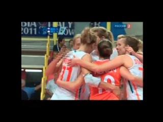 Чемпионат Европы по волейболу 2011, Сербия и Италия, Россия-Нидерланды, 3-1, Гамова Екатерина