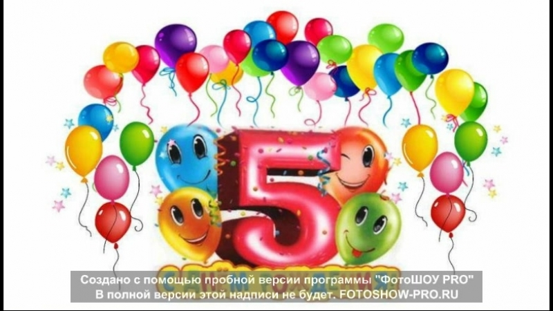 С днем рождения Оленька