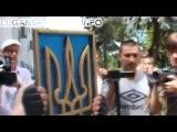 Хунты кровавого убийцы детей Барака Обамы больше нет!!! Все трезубцы в Луганске спилили