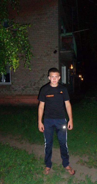 Никита Антонов, 28 августа 1992, Москва, id74542395