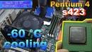 Pentium 4 socket 423 Willamette OC under compressor Prometeia MACH 2 GT RETRO Hardware
