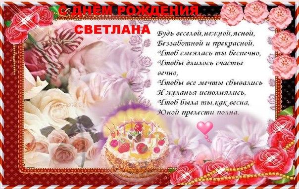 http://cs406430.vk.me/v406430245/3b8/26aNgrqIB9o.jpg