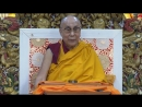 3 октября 2018. Учение по Мадхьямака-аватаре Чандракирти - Первый день