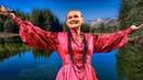 Сладка ягода ╰❥ Лучшие народные песни о любви, о женской судьбе ╰❥Russian folk song