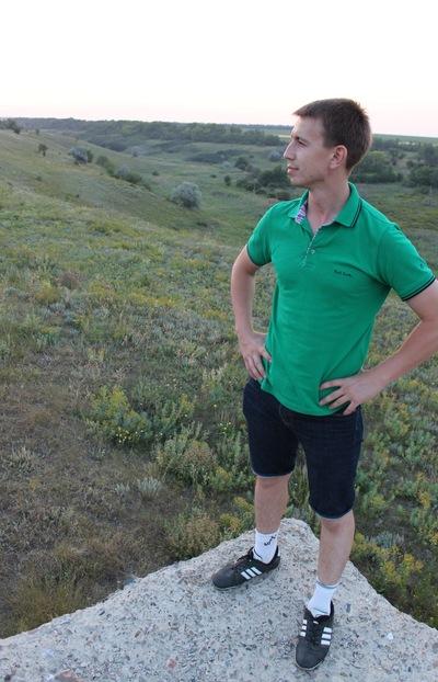 Алексей Соловейкин, 29 октября , Ростов-на-Дону, id4295088