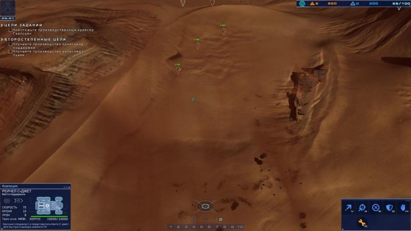Homeworld Deserts of Kharak потерянный в дюнах 1