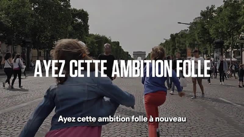 Ah le voila donc ce superbe clip de campagne Européenne de Macron !!