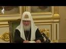 Патриарх Кирилл возглавил внеочередное заседание Священного Синода Русской Православной Церкви