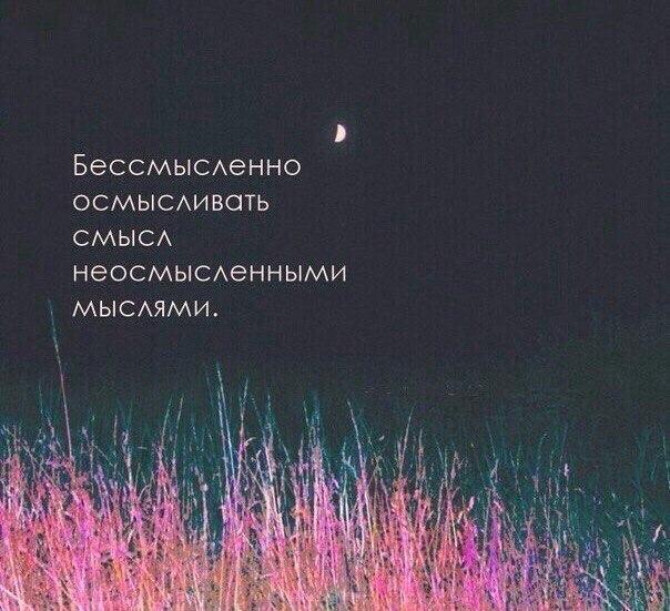 https://pp.vk.me/c7003/v7003321/22be9/Qyj4rsX9oD8.jpg