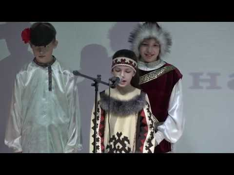 2018 Мегион МАОУ СОШ №9 Дружба народов 5г класс Вперед Россия