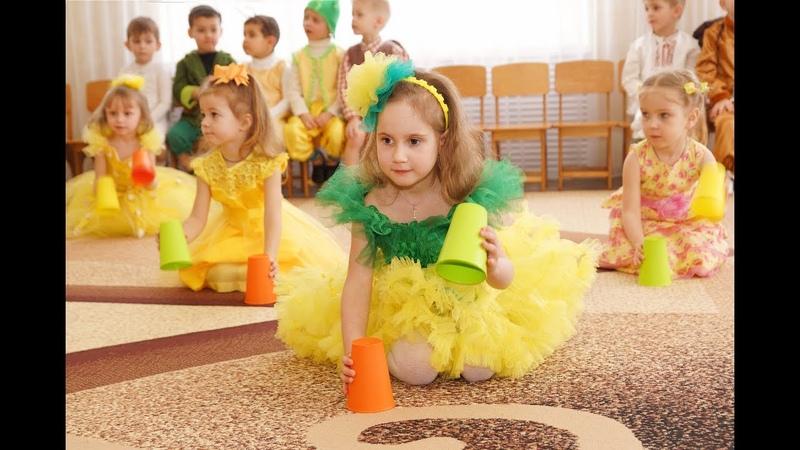 Орф-педагогіка (пізнаєм нове - вивчаємо, граємо) - (власний задум)Веселі стаканчики