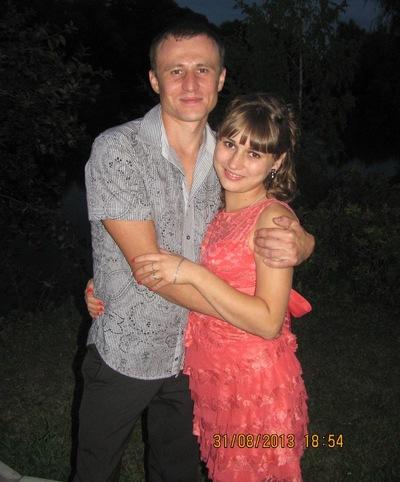 Евгения Вельк, 9 ноября , Самара, id113182737