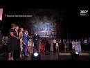 К одинцовским медалистам в гости пришёл Баста в концертный зал Барвихи Лакшери Вилледж. Такой сюрприз медалисты оценили!