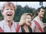 Оризонт - Небо и земля (1982)