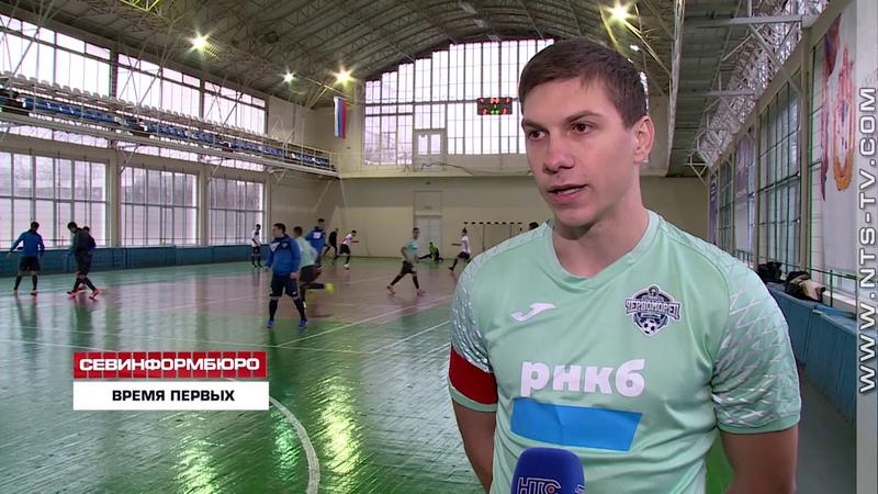 Сюжет ТК НТС: Первый Чемпионат Вооруженных сил Российской Федерации по мини футболу стартовал в Севастополе