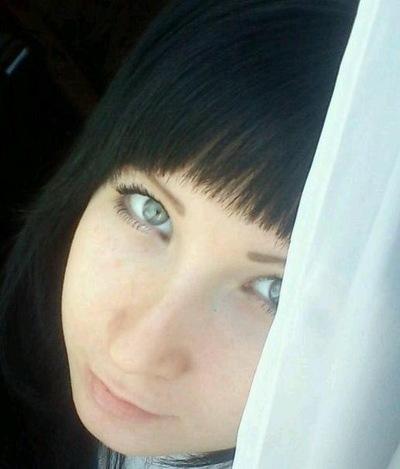 Кристина Некрасова, 1 марта 1983, Юрга, id204183582