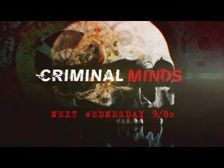 Criminal minds 15x06 date night 15x07 rusty promo (hd) season 15 episode 6 promo