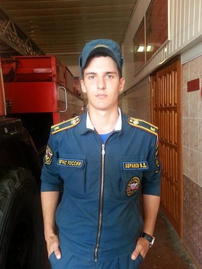 Василий Абрамов, 22 октября , Москва, id107132564