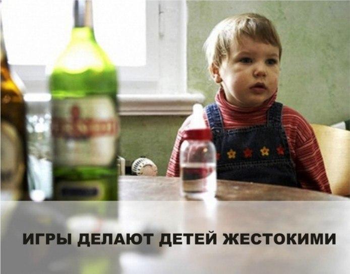 Глютаминовая кислота алкоголизма