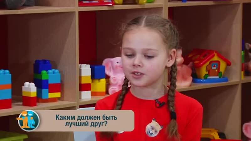 Микрофон-детям №46 Друг