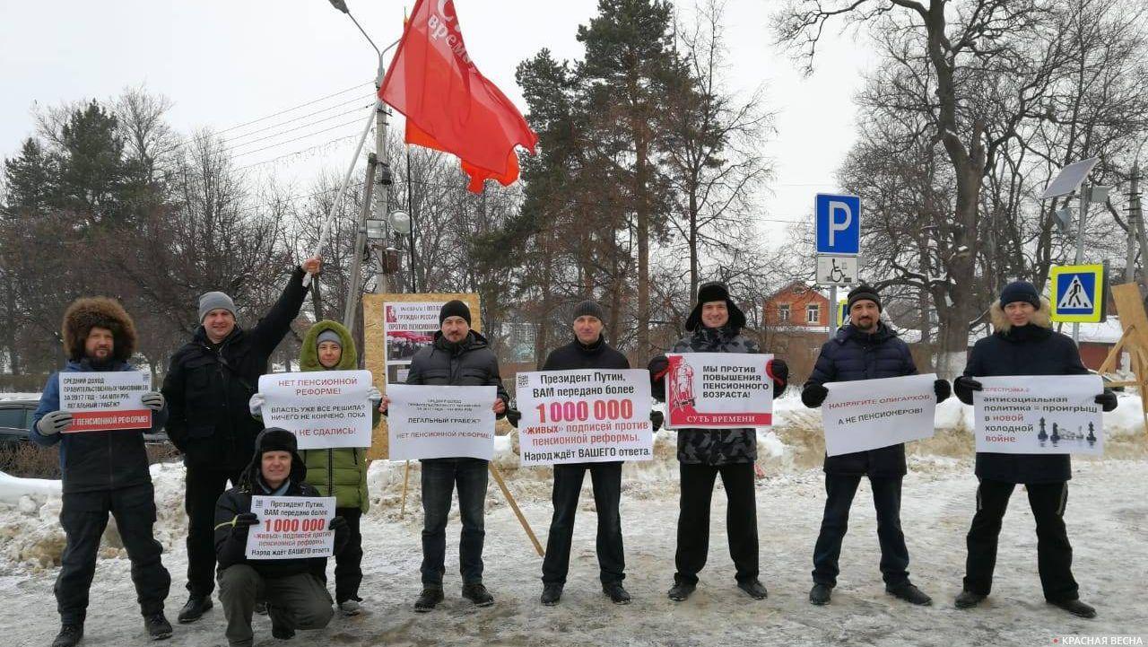 Пикет против пенсионной реформы прошел в подмосковном городе Дмитров 2 февраля