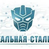 Кирилл Прилепин, 26 июля , Липецк, id155628880