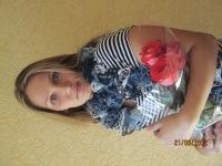 Татьяна Трубина, 5 мая 1988, Екатеринбург, id183940799