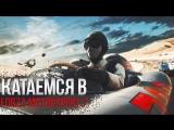 Катаемся #6 в Forza Motorsport 7
