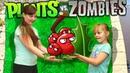 Растения против зомби ПЛАТНОЕ РАСТЕНИЕ НА АРЕНЕ Plants Vs Zombies