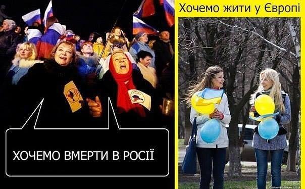 Никакого экономического сотрудничества с оккупированным Донбассом быть не может: пока идет война, финансировать террористов абсурдно, - Казанский - Цензор.НЕТ 2278