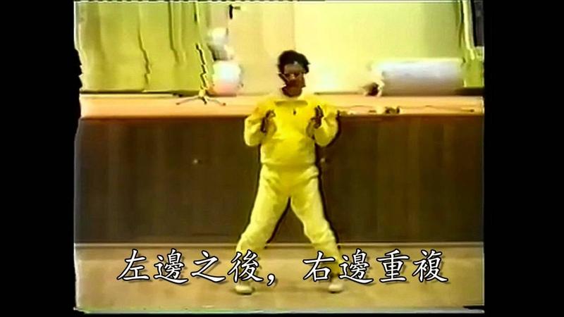 尋橋 - 黃淳樑 (繁體)Chum Kiu - Wong Shun Leung