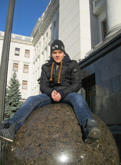 Максим Черкез, 26 апреля , Одесса, id197048572