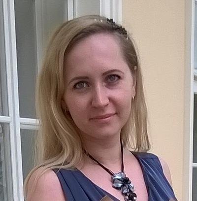 Алина Плясова
