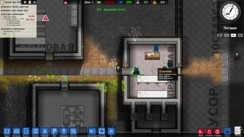 [Картавый Кит] Prison Architect ➤ Режим Начальника Тюрьмы. Обзор Обновления - Update 13