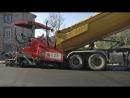 Укладчик Vogele SUPER 1800 3i асфальтирование извилистой улицы Рене Кассена в городе Ла Вульт сюр Рон