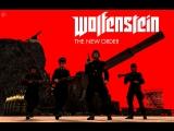 Клиника Live №243 Прохождение игры Wolfenstein - The New Order #7