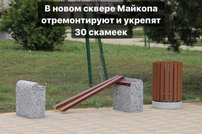 На благоустроенной общественной территории на углу ул. Пролетарской между ул. М....