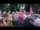 Митинг шахтёров у стен Верховной рады 2