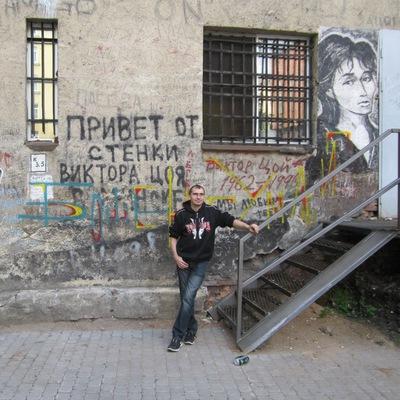 Димзон Артамонов