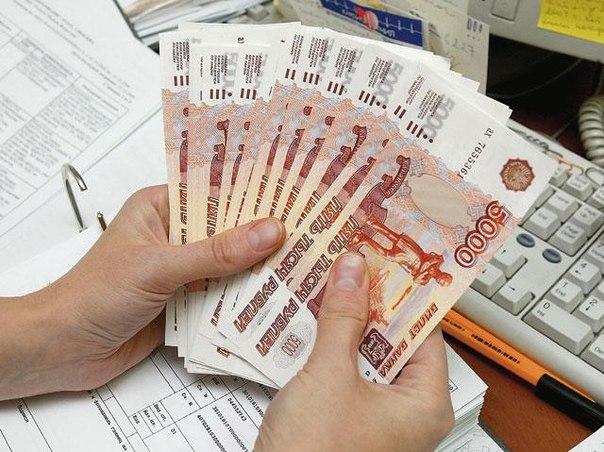 Пенсионеру как получить вид на жительство с украины