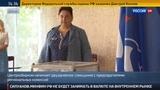 Новости на Россия 24 Элла Памфилова рассказала о подготовке к думским выборам