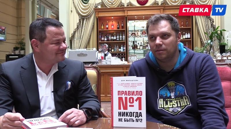 Вся правда о звездных хоккеистах - Кучеров, Панарин, Дацюк, Гусев, Ковальчук (интервью Мильштейна)