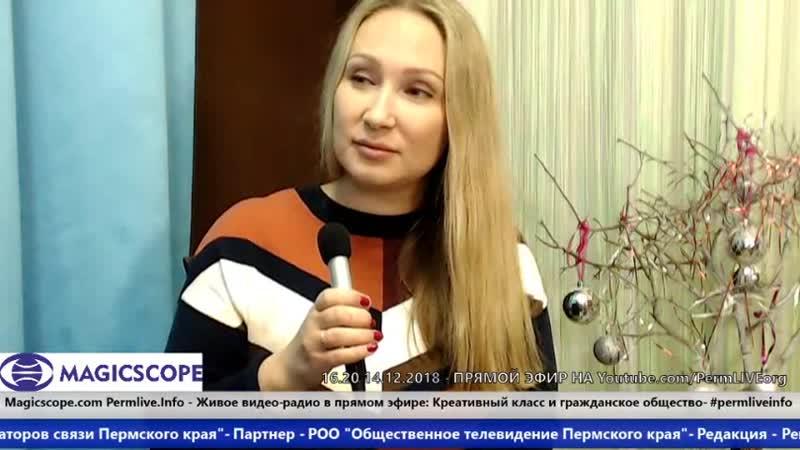 Евгения Садовская врач дерматолог косметолог Как привести себя в порядок к Новому году