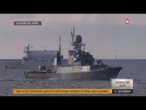 «Торпедная дуэль» кораблей Балтфлота под Калининградом
